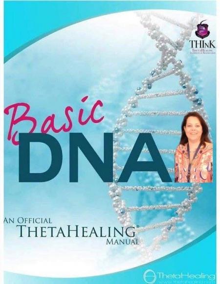 Σεμινάριο ThetaΗealing Βασικό Επίπεδο DNA  με την Μαρία Καραγιάννη