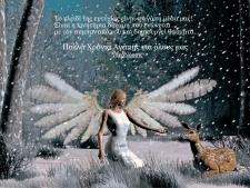 Το κλειδί της ευτυχίας είναι η αγάπη μέσα μας! Χρόνια πολλά καλά Χριστούγεννα…