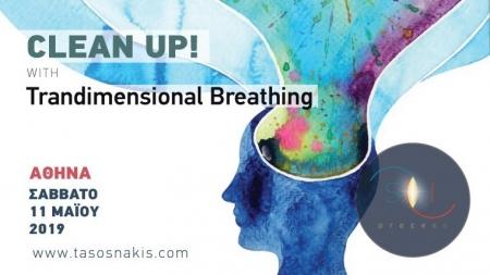 CLEAN UP! Trandimensional Breathing Σάββατο 11 Μαΐου Αθήνα
