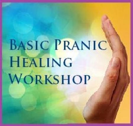 Pranic Healing Σεμινάριο Α' Επιπέδου στην Θεσσαλονίκη