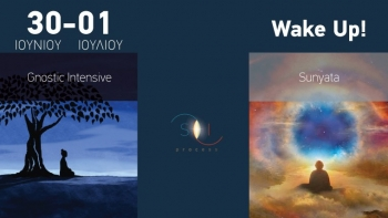 WAKE UP!  Διήμερο εργαστήρι φώτισης  Εισηγητής: Τάσος Νάκης 30 Ιουνίου – 01 Ιουλίου 2018