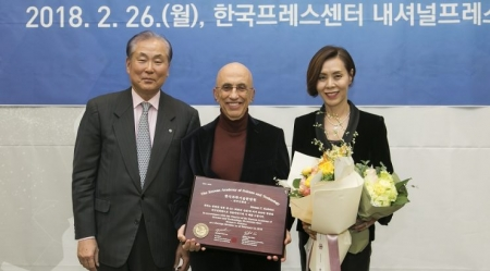 Greek-American Physicist Joins Elite Korean Academy